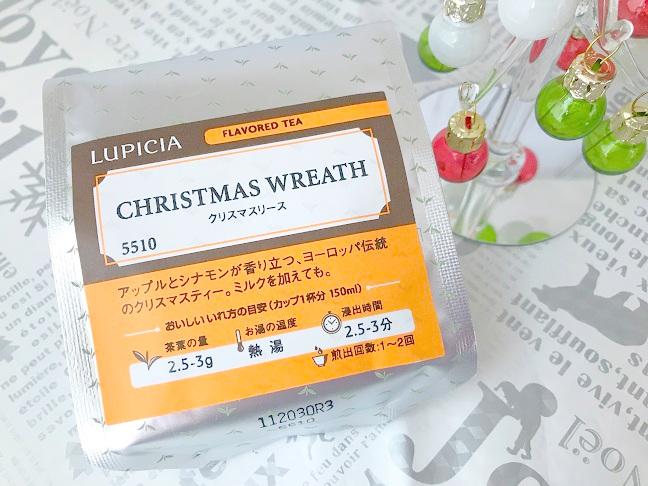 ルピシア「クリスマスリース」