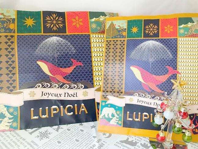ルピシアクリスマス限定紙袋