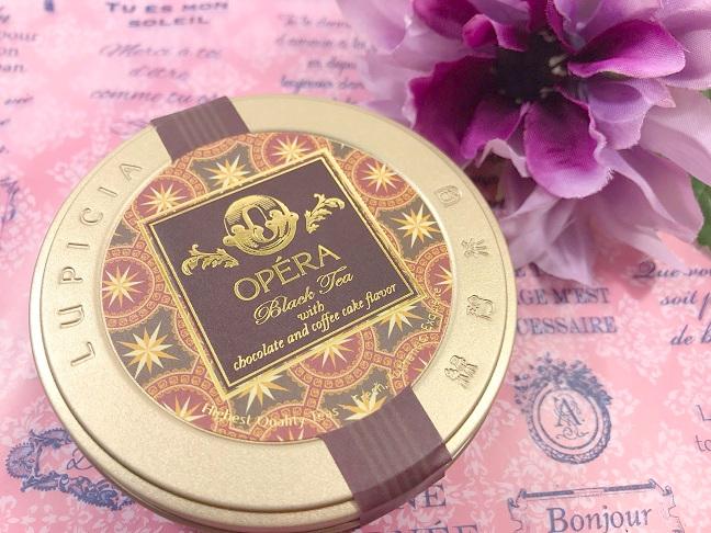 ルピシア2021年バレンタインティー「オペラ」